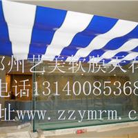 郑州天美装饰材料有限公司