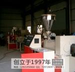 张家港PVC管材生产线