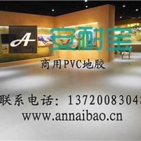 供应实验室抗腐蚀地板,实验室专用PVC地板