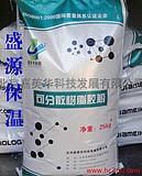三维嘉美华树脂胶粉 砂浆胶粉纤维素