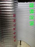 3TEPE地暖专用反射膜地暖材料保温材料