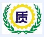 苏州市苏鑫防火门总厂