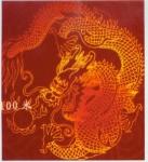北京祥龙世纪装饰工程有限公司