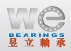 广州昱立机电设备有限公司