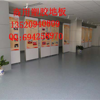 供应办公室塑胶地板;高档写字楼塑胶地板