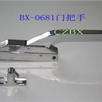 供应优质冷库锁锌合金拉手BX-0681烘箱把手