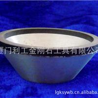 【优选】树脂砂轮 树脂金刚石砂轮--厦门利工专业生产