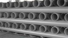 供应山西太原PVC-U低压灌溉管