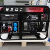 供应10KW本田动力汽油发电机型号SH11500
