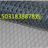 供应筛网铁丝网六角拧花网的编织