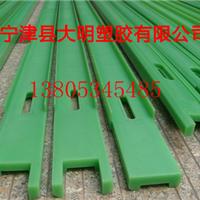 供应高分子聚乙烯耐磨链条导轨厂家