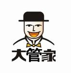 东莞市大管家展示制品厂