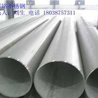 供应山西304/316L不锈钢工业焊管
