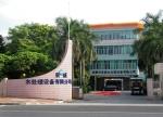 东莞市泉威水处理设备有限公司