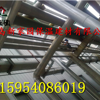 供应青岛铁皮铝皮保温 专业管道保温工程