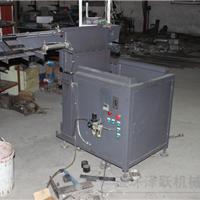 中频炉感应加热设备自动上加料机