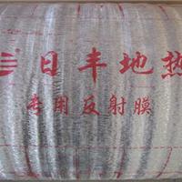 河北涿州地暖材料反射膜批发厂家直销生产地暖反射膜设备