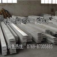 厂家直销AL5052超硬铝排 AL5052防锈铝规格