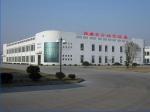 深圳市振鑫业自动化设备有限公司
