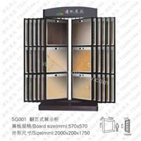 厂家供应翻页式瓷砖展示架SG001 石材展架