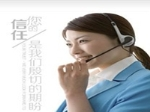北京铭泰研深科技有限公司