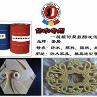 高密度聚氨酯组合料,高硬度聚氨酯组合聚醚