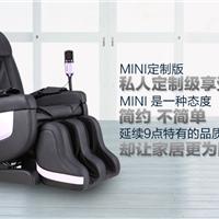 重庆哪里有口碑好价格低质量好的按摩椅专卖店,重庆【科美娅】