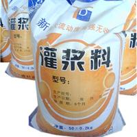 供应广州灌浆料供应。厂家灌浆料供应商