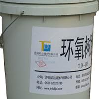 供应环氧树脂修补砂浆(油性).特种砂浆。