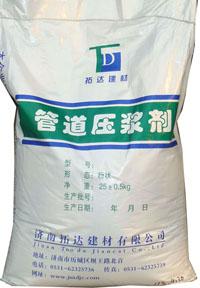 广州环氧灌浆料 孔道压浆剂 最好的厂家