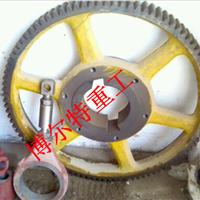 供应剪板机大齿轮、连杆信息