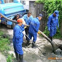 上海跃洁管道疏通工程有限公司