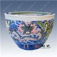 供应陶瓷大缸 陶瓷水缸价格 陶瓷鱼缸定做