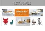 深圳市汉风餐厅家具有限公司