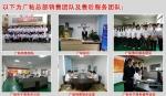 东莞市广粘胶业有限公司