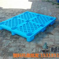 供应北京大兴九脚网格塑料托盘质量好价格低