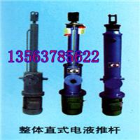 供应DTZ电动推杆电动推杆生产厂家