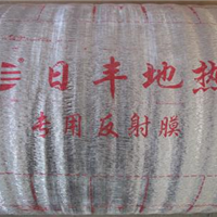 金明地暖管放管地暖反射膜专用反射膜地暖放管