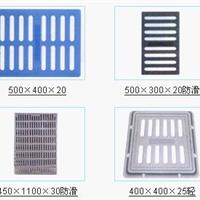 深圳市千益复合材料有限公司