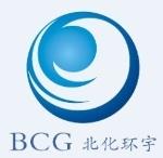 北京北化环宇国际展览有限公司