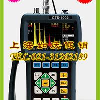 供应CTS-1002手持式数字超声探伤仪
