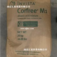 供应进口混合二元酸CORFREE M1防锈剂
