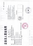 东莞市精华超声波设备有限公司