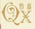 贵州黔鑫门业