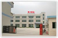 东莞市聚力胶粘制品有限公司