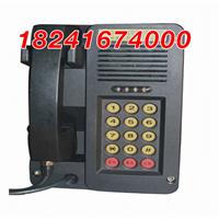 供应KTH系列矿用防爆选号扩音电话机