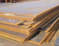 供应45#钢板 45#钢板 铣模加工 45钢精板