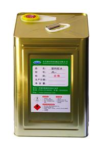 供应软质聚氯乙烯PVC粘接软PVC塑料专用胶水