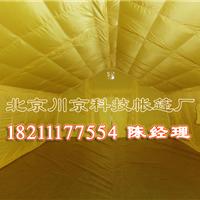 供应婚庆充气帐篷 流动婚宴充气帐篷