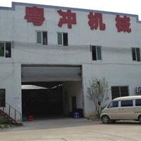 佛山市禅城区粤冲五金机械厂